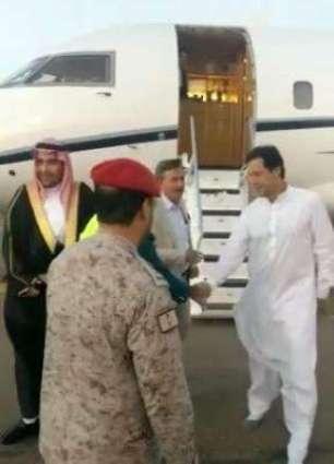 عمران خان دے سعودی عرب جان وچ کِنا پیسہ خرچ ہویا؟تفصیلاں ساہمنے آ گئیاں