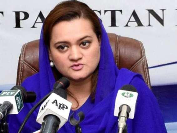 وزيرة الإعلام الباكستانية: حكومة حزب الرابطة الإسلامية (جناح نواز) السابقة بذلت مساعيها الجادة للتغلب على أزمة الطاقة في البلاد