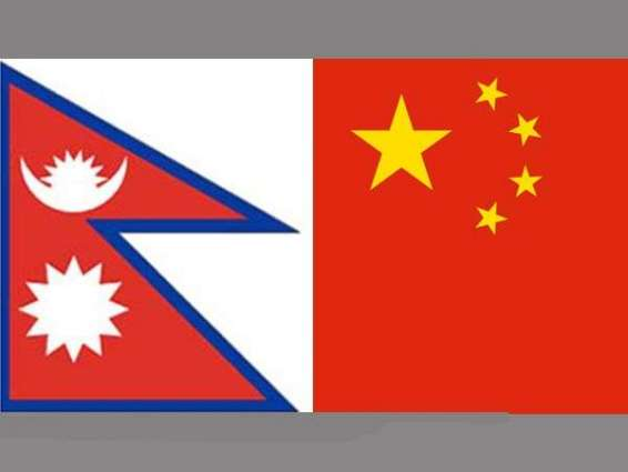 China And Nepal Ink 14 Agreements Including Cross Border Railway