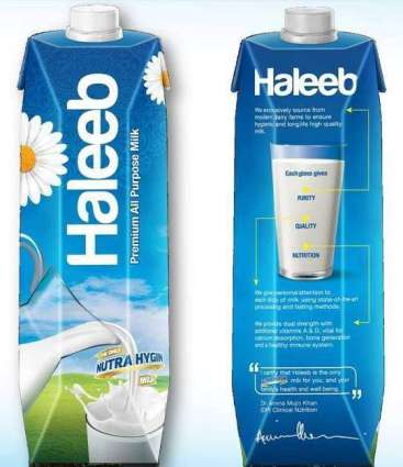 why haleeb milk failed