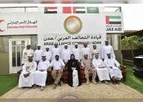 ريم الهاشمي تثمن جهود الهلال الأحمر الإماراتي في اليمن