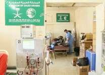 53 ألف مستفيد من مشروع مركز الملك سلمان للإغاثة لدعم الخدمات الصحية بمستشفى باب الهوى في سوريا في الربع الأول من عام 2018م