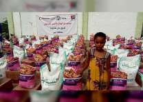 ERC distributes food baskets in villages in Abyan, Yemen