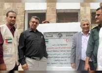 """"""" الهلال """" تضع حجر الأساس لمشروع ترميم وتأهيل مدرسة الشهيد علي عثمان ناجي في الضالع"""