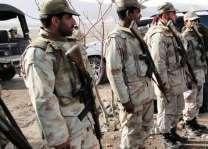 Frontier Corps seizes ammunition in Balochistan
