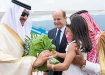 الأمير سلطان بن سلمان يصل إلى سراييفو في زيارة رسمية للبوسنة