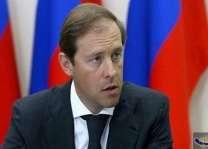 وزير الصناعة والتجارة الروسي يطلق المنصة الإلكترونية الجديدة للقمة العالمية للصناعة والتصنيع