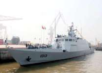 Pakistan Navy Ship ASLAT to arrive Her Majesty's Naval Base Portsmouth on July 18