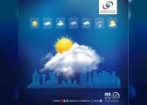الوطني للأرصاد يحذر من اضطراب الموج في الخليج العربي