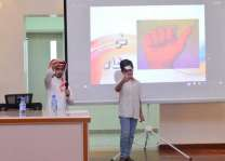مركز التنمية الاجتماعية بعرعر ينظم دورة تدريبية في لغة الإشارة
