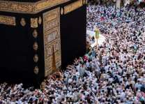Saudi Arabia allocates new link to receive Qatari pilgrim requests for Hajj