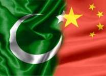 چین دا پاکستان دے عام انتخابات مگروں بنن والی حکومت نال رلکے کم کرن دا اعلان  پاکستانی حکومت نال رلکے کم کراں گے: چین