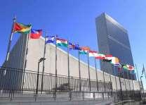 الامم المتحدة تتراس جلسة مشاورات فى روسيا حول سوريا