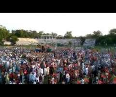 پاکستان تحریک انصاف دا جہلم وچ سیاسی شو ناکام ہو گیا