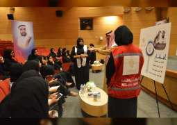 Sheikha Fatima Volunteering Programme trains hundreds of youths to be leaders