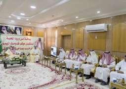 أمير الجوف يزور بلدية محافظة القريات