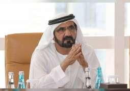 محمد بن راشد يعتمد قانون الموارد البشرية الجديد لحكومة دبي