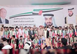 ERC organises mass weddings in Abyan, Yemen