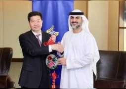 ACCI launches 2nd Ajman-Hunan Economic Forum