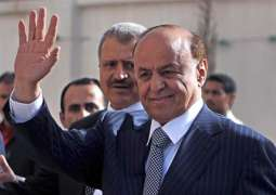 Houthis should hand over weapons, withdraw from cities if they want peace: Yemeni President Abd-Rabbu Mansour Hadi