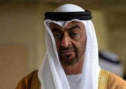 Mohamed bin Zayed offers condolences on death of Mattar Al Neyadi's mother