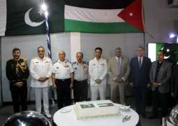 Pakistan Navy Ship Aslat Visited Aqaba (Jordan)