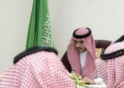 أمير الجوف يترأس اجتماع مديري الإدارات الخدمية والمجلس المحلي والبلدي بالقريات