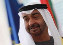 Mohamed bin Zayed praises SZGMC for spreading tolerant message of Islam