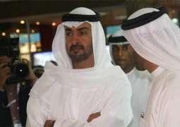 Mohamed bin Zayed offers condolences on death of Mubarak bin Qiran Al Mansouri