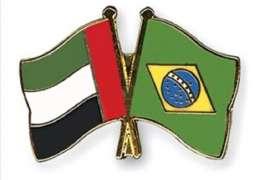 'UAE-Brazil Political Consultations Committee' begins in Abu Dhabi