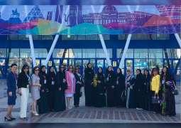 """"""" سيدات أعمال الإمارات """" و"""" نماء """" تشاركان في المؤتمر العالمي لطريق الحرير بأستانا"""