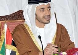 Abdullah bin Zayed chairs UAE-South Korean strategic dialogue