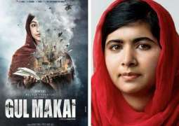 First look of Malala's biopic 'Gul Makai' is out