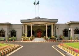 IHC orders to public Raja Zafar ul Haq report
