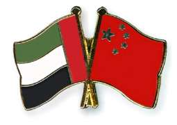 Value of trade exchange between UAE, China in 2017 reached AED195 billion