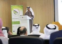 MoCCAE announces national ecotourism project