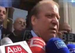 فواد حسن فواد دی گرفتاری دی خبر سُن کے دُکھ ہویا: نواز شریف