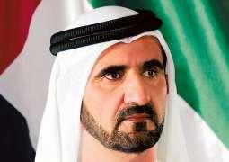 Mohammed bin Rashid congratulates high school top-achievers