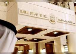 Value of CBUAE's gold reserve up 3.4% in May to AED1.15 bn