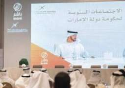 TRA launches first phase of 'Bashr' initiative to launch businesses