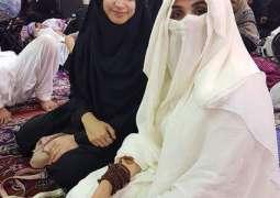Noor Bukhari denies rumors of marrying Khawar Maneka