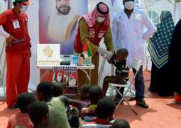 Sheikh Fatima humanitarian campaign launches field hospital in Egypt