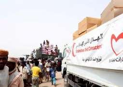 69,000 individuals in Hodeidah received UAE Aid in June