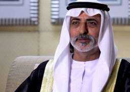 Nahyan bin Mubarak attends 'Anasy Media' 10th anniversary