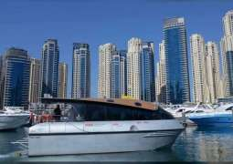 Marine transit ferry 7 million riders in first half of 2018