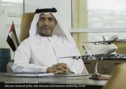 GIAS to host 500 aviation investors as UAE invests AED85bn in airports
