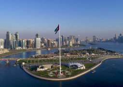 Sharjah Summer Festival to kick off tomorrow with exciting, family driven activities