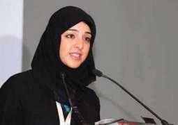 Reem Al Hashemy visits UAE Armed Forces task force in Aden