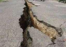 زلزال قوته 4.5 درجات يضرب جنوب غرب باكستان