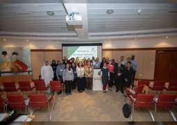 ADU hosts innovation training in partnership with Ministry of Education